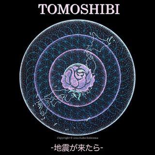 tomoshibi_jk.jpg